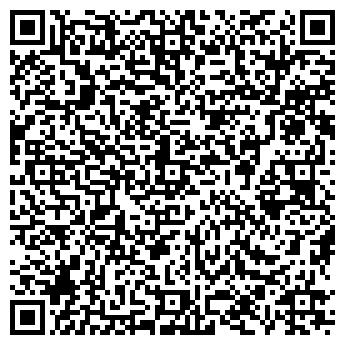 QR-код с контактной информацией организации ВАГОННО-РЕМОНТНЫЙ ЗАВОД