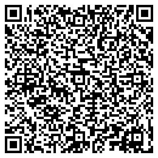 QR-код с контактной информацией организации НИЖНЕУДИНСКИЙ ХЛЕБОЗАВОД