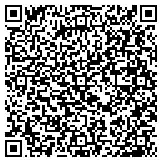 QR-код с контактной информацией организации СМП, ООО
