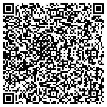 QR-код с контактной информацией организации ООО АГРОСТРОЙКОМПЛЕКТ