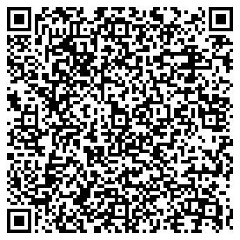 QR-код с контактной информацией организации ВОДРЕМСТРОЙ, ООО