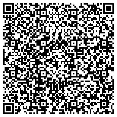 QR-код с контактной информацией организации БОРОВИХИНСКОЕ КООПЕРАТИВНОЕ ПРОИЗВОДСТВЕННОЕ ПРЕДПРИЯТИЕ