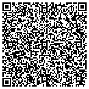 QR-код с контактной информацией организации УЗЛОВАЯ ПОЛИКЛИНИКА НА СТАНЦИИ АЛТАЙСКАЯ РЖД