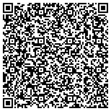 QR-код с контактной информацией организации Бирилюсский районный суд