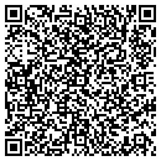 QR-код с контактной информацией организации МАРКОВА Л.Г.