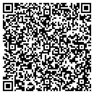 QR-код с контактной информацией организации ЗАО ТАТЬЯНА