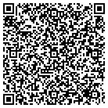 QR-код с контактной информацией организации ООО ТОРГОВЫЙ ДОМ КМК