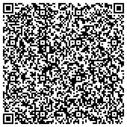 QR-код с контактной информацией организации БАЙ ТУШУМ ФИНАНСОВЫЙ ФОНД РЕГИОНАЛЬНОЕ ПРЕДСТАВИТЕЛЬСТВО ЖАЛАЛАБАТСКОГО ФИЛИАЛА