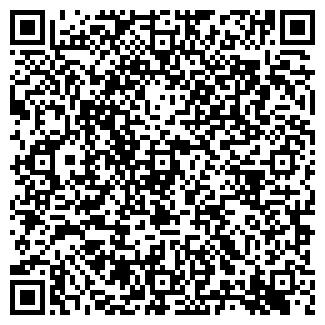 QR-код с контактной информацией организации ООО ФОРШТАДТ