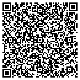 QR-код с контактной информацией организации АЛТРЕЙД, ЗАО