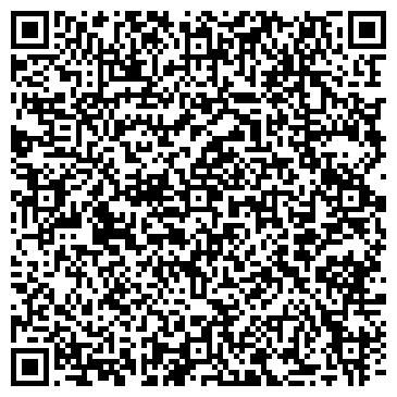 QR-код с контактной информацией организации КУЗБАССКАЯ МОЛОЧНАЯ КОМПАНИЯ