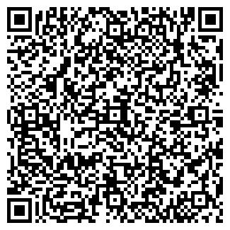 QR-код с контактной информацией организации СТАРЫЙ ГРАД