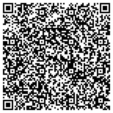 QR-код с контактной информацией организации ОСИННИКОВСКИЙ СЕЛЬСКОХОЗЯЙСТВЕННЫЙ ПРОИЗВОДСТВЕННЫЙ КООПЕРАТИВ