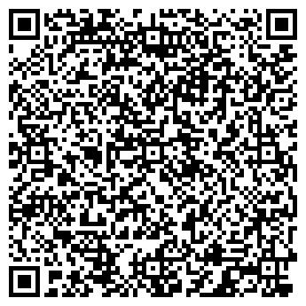 QR-код с контактной информацией организации КУЗНЕЦКАГРОСЕРВИС, ЗАО