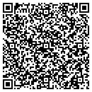 QR-код с контактной информацией организации МЯСОКОПТИЛЬНЫЙ ЦЕХ
