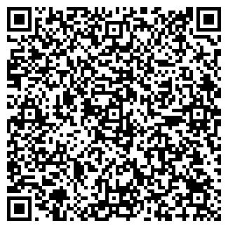 QR-код с контактной информацией организации КУЗБАСССНАБ