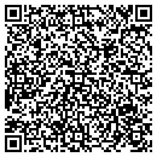 QR-код с контактной информацией организации ООО ГЛОБУС-НК