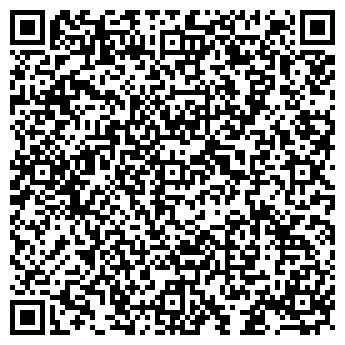 QR-код с контактной информацией организации ОКЕАН, СЕТЬ МАГАЗИНОВ