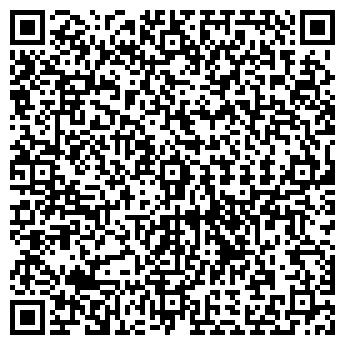 QR-код с контактной информацией организации ООО ФРУКТ-СЕРВИС