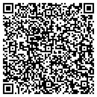 QR-код с контактной информацией организации И. К, ТОО