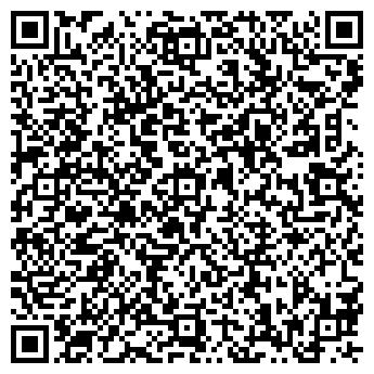 QR-код с контактной информацией организации НЕМАН-ЕС, ЗАО