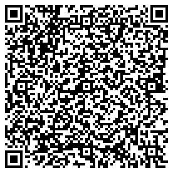 QR-код с контактной информацией организации РЕГГИ,, ТОО