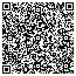 QR-код с контактной информацией организации ТЕРЕХИНО, ООО