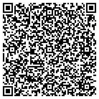 QR-код с контактной информацией организации ООО ВИММ-БИЛЬ-ДАНН
