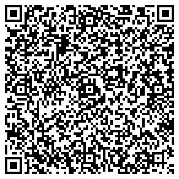 QR-код с контактной информацией организации ВОДА ПРОИЗВОДСТВЕННАЯ КОМПАНИЯ