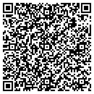 QR-код с контактной информацией организации ТАЛИНКА