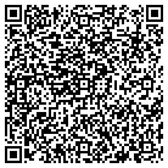 QR-код с контактной информацией организации ООО ЗВЕЗДНЫЙ КОНТРАКТ