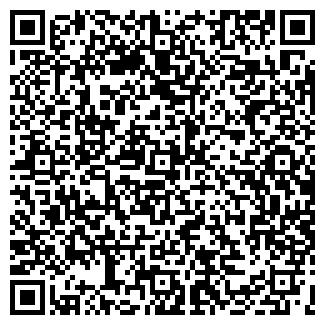 QR-код с контактной информацией организации ООО ПОМПЕЙ