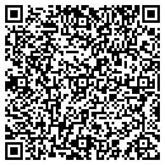 QR-код с контактной информацией организации ООО ВИНГРАДЪ