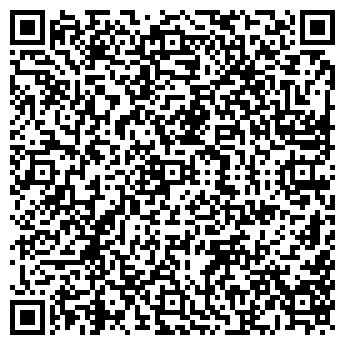 QR-код с контактной информацией организации ТАРДО, ООО