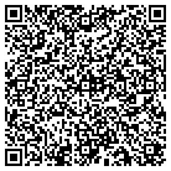 QR-код с контактной информацией организации БАЙДАЕВСКОЕ ПИВО