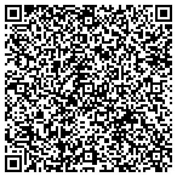 QR-код с контактной информацией организации ТФЗ АО