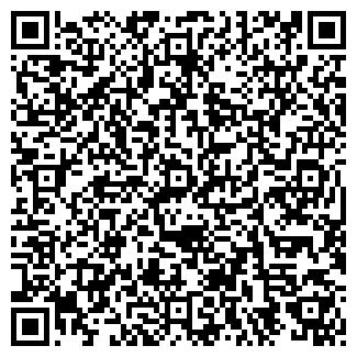 QR-код с контактной информацией организации АРТЕ
