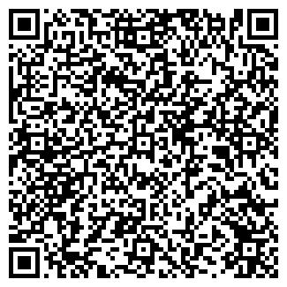 QR-код с контактной информацией организации СПРАДА