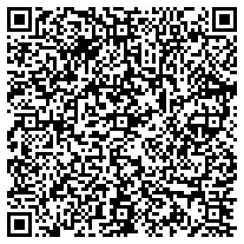 QR-код с контактной информацией организации ТРАКТ-НОВОКУЗНЕЦК ТД