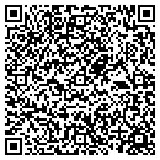 QR-код с контактной информацией организации ШЕВРО