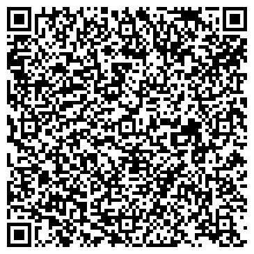 QR-код с контактной информацией организации MARINI МОЛОДЕЖНАЯ И КЛАССИЧЕСКАЯ ОДЕЖДА