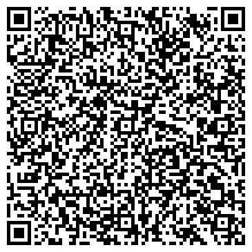 QR-код с контактной информацией организации КОЛЛИНЗ, МАГАЗИН ДЖИНСОВОЙ ОДЕЖДЫ
