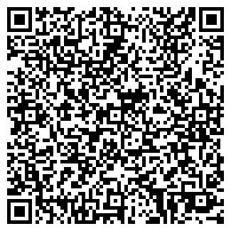 QR-код с контактной информацией организации ООО КОСИБ ПЛЮС