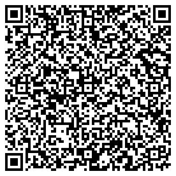 QR-код с контактной информацией организации РАБОЧИЙ ГОРОД