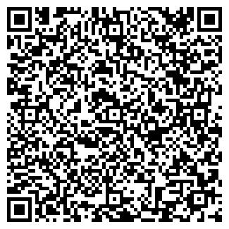 QR-код с контактной информацией организации ВЕТВЯНА