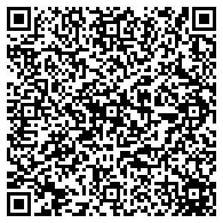 QR-код с контактной информацией организации ВЕЩЬ