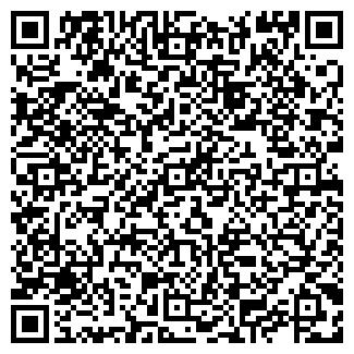 QR-код с контактной информацией организации ДЖОАННА