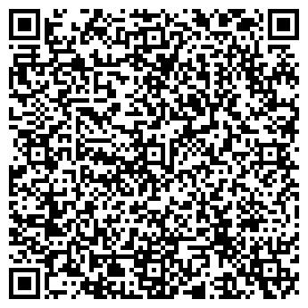 QR-код с контактной информацией организации СИЯНИЕ САЛОН-МАГАЗИН