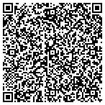 QR-код с контактной информацией организации OPTIQUE ОПТОВО-РОЗНИЧНЫЙ МАГАЗИН