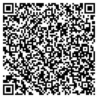 QR-код с контактной информацией организации RALF